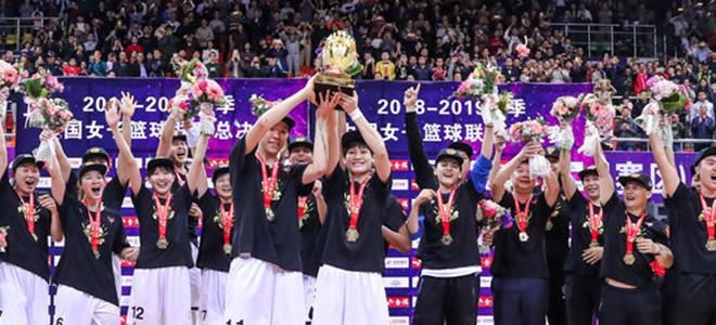 广东女篮成为WCBA历史上第6支冠军球队