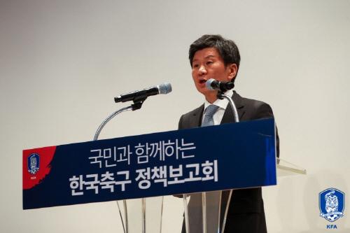 韩国足协主席:在申办亚洲杯方面中国占据优势