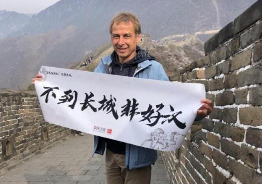 刘建宏:推广德甲克林斯曼合适,拯救中国足球就算了