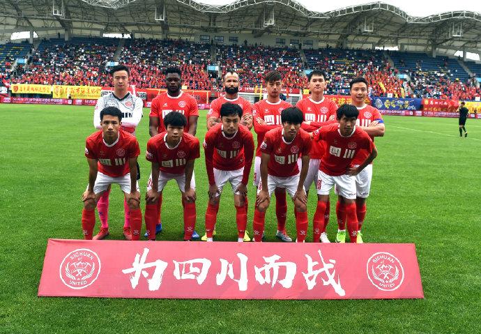 四川FC队员:若出征周末比赛前欠薪仍未解决,就将罢赛
