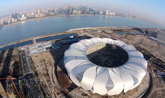杭州日报:杭州申办2023亚洲杯, <a href=