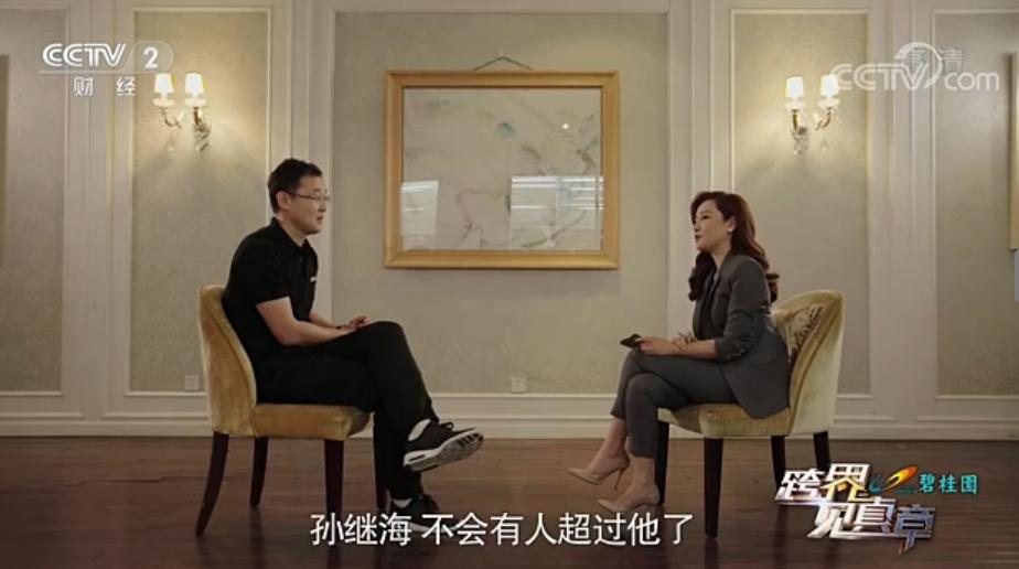 央视专访孙继海:中国足球还没站起来,就先富起来
