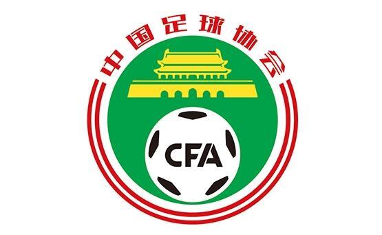 足协:新疆官员故意将球踢向对方球员被预备队禁赛5场