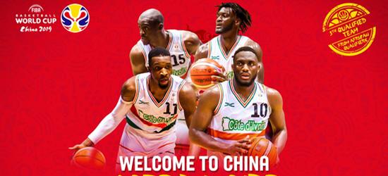 科特迪瓦内线:世界杯不是没机会,当年差点赢中国