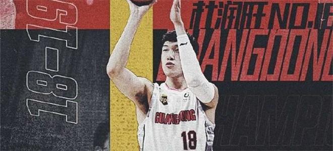 杜润旺:天道酬勤,下赛季的我会更强大