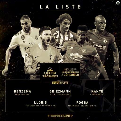 最佳法国留洋球员:博格巴、本泽马、坎特、洛里候选