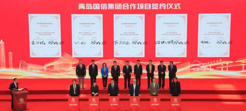 环渤海夏季联赛签约仪式举行,青岛、京辽签署共建协议