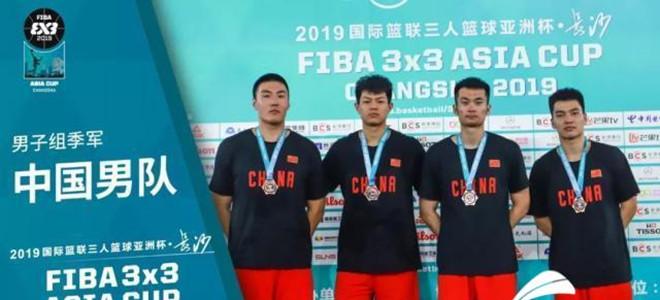 三人篮球亚洲杯落幕,山东小将助中国创队史最佳战绩