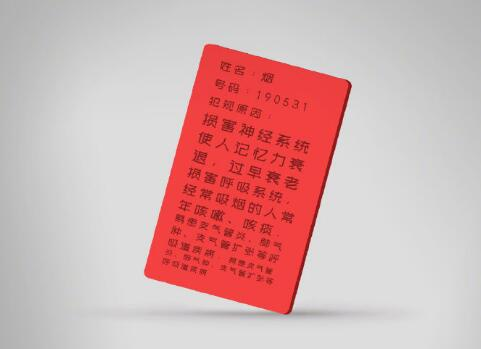 中超联赛发布禁烟倡议书:无烟中超,共创雅致赛区环境
