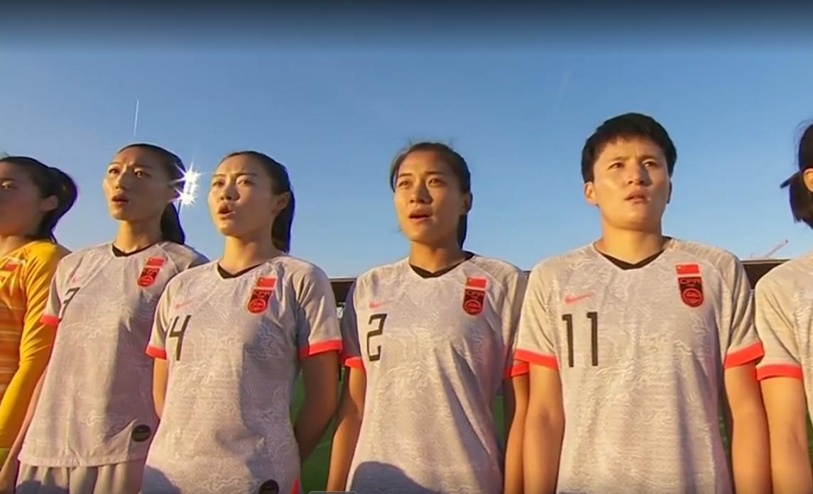 半场战报:中国女足0-1法国女足
