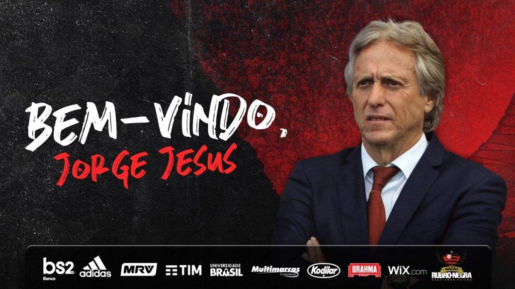官方:葡萄牙名帅热苏斯执教巴西豪门弗拉门戈