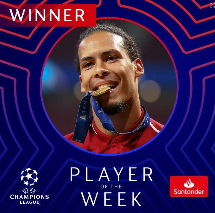 叒实至名归!官方:范戴克当选欧冠本周最佳球员