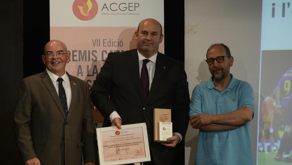 营收有方,巴萨CEO获颁加泰年度最佳体育经营者奖杯