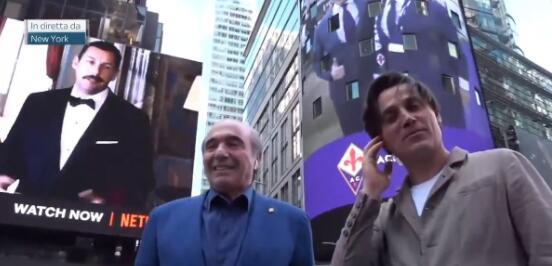 佛罗伦萨亮相时代广场,新老板:吾们不会上市,不差钱
