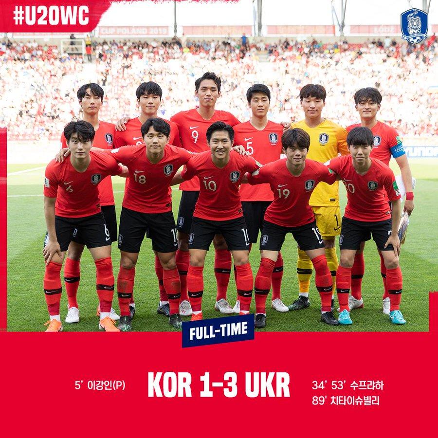 未能突破!亚洲球队3次世青赛决赛之旅均以战败告终