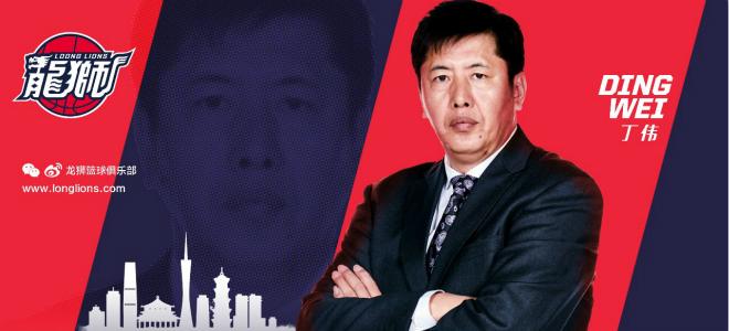 广州队官宣:胡安留任,丁伟出任球队助理教练