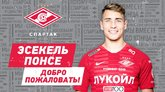 官方:罗马前锋庞塞转会加盟莫斯科斯巴达