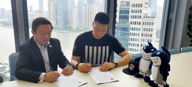 李根确认重返上海:这是我联赛开始的地方