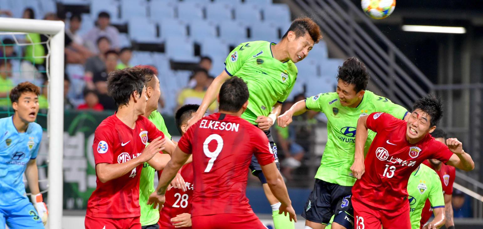 亚冠东亚区四强:上港恒大与浦和鹿角晋级,无韩国队