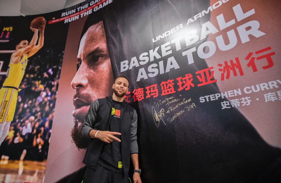 """""""库""""热来袭,声浪太强!UA安德玛2019篮球亚洲行开启中国时间"""