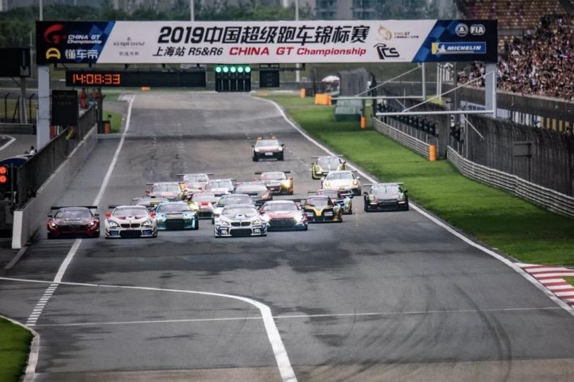 China GT上海站:激战到最后一圈,Alessio和李勇德GT3夺冠