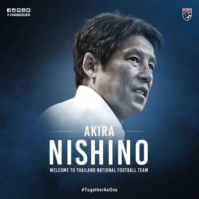 官方:前日本队主帅西野朗出任泰国国家队兼国奥队主帅