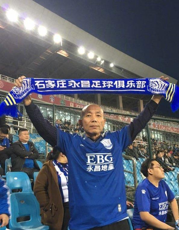 石家庄永昌官博悼念癌症去世球迷:感恩陪伴,一路走好