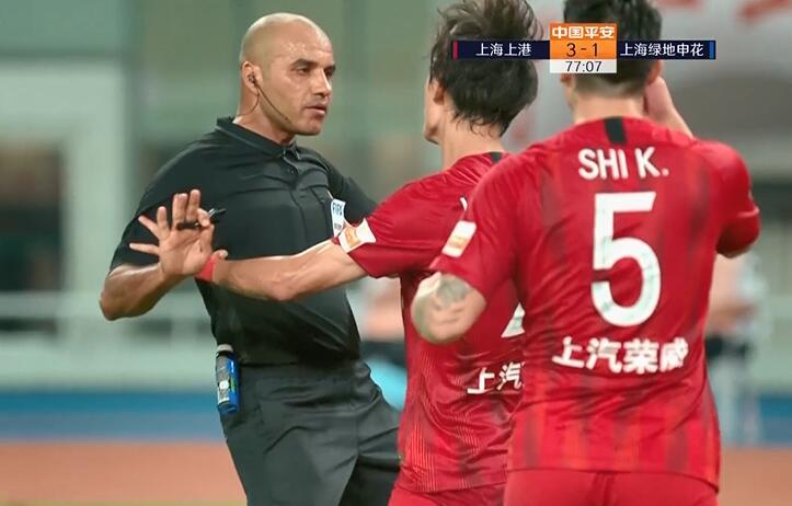 GIF:王燊超进球被吹,推搡裁判被判黄牌