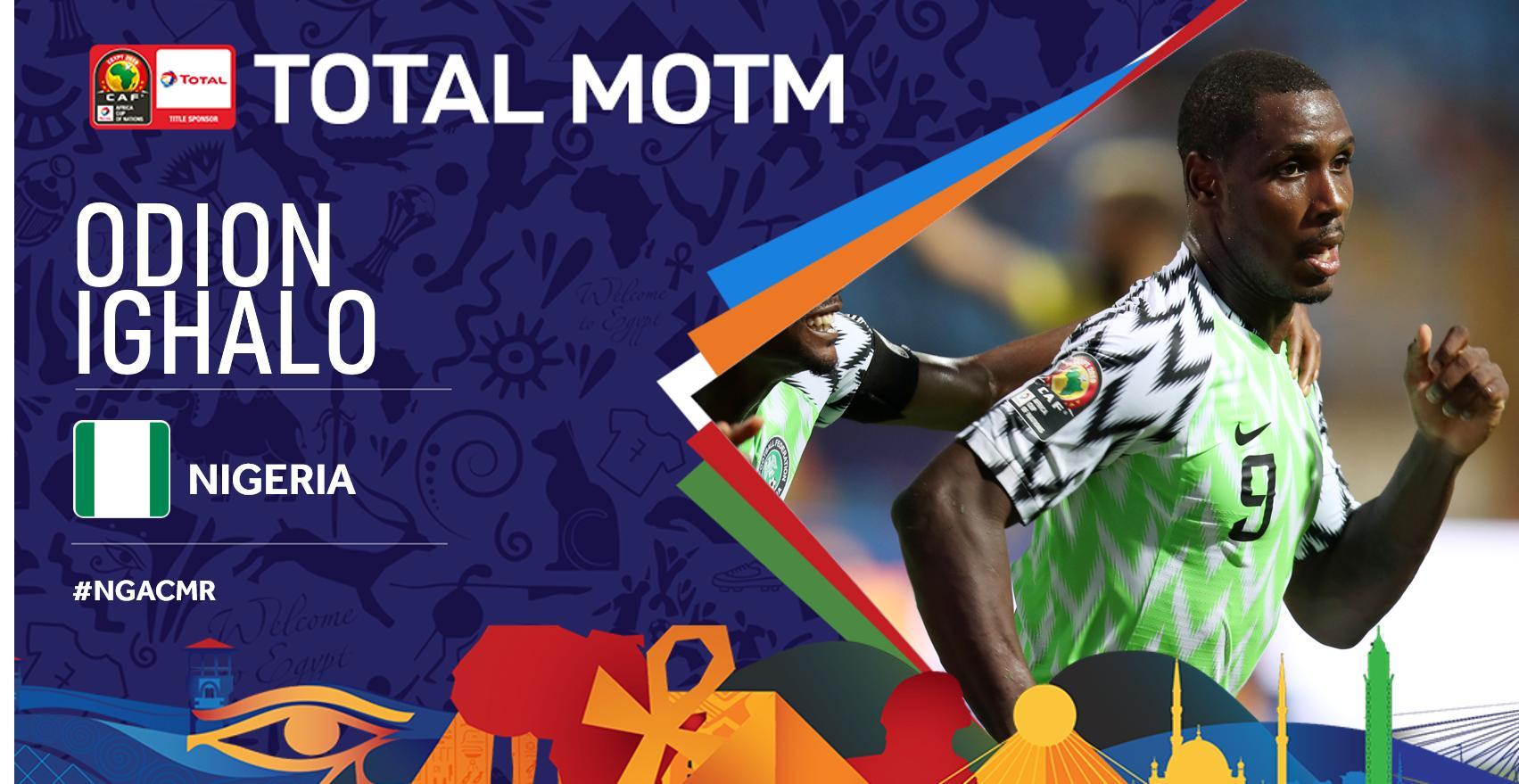 金靴在望!伊哈洛打入3球与马内并列非洲杯射手榜头名