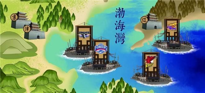 2019年环渤海夏季联赛将于 7月 18-  24日举行