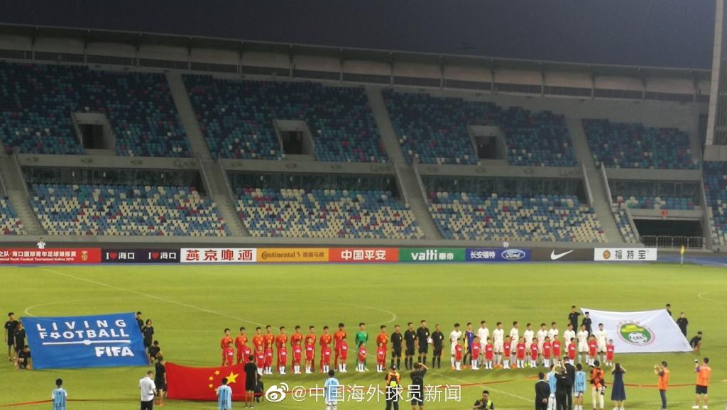 海口四国赛:U15国少首战1-3不敌朝鲜