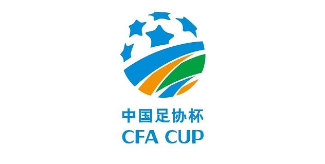 足协杯4强对阵:一方vs申花,上港vs鲁能