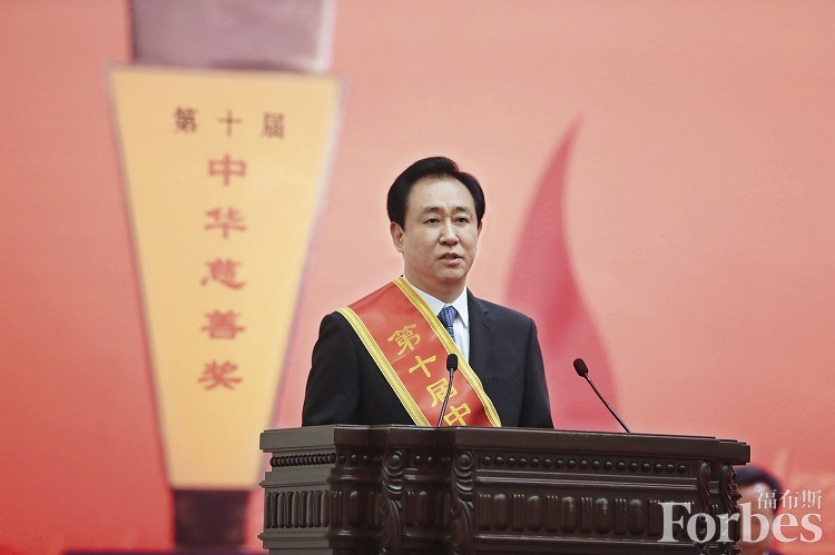 福布斯2019中国慈祥榜:许家印第一,张近东上榜