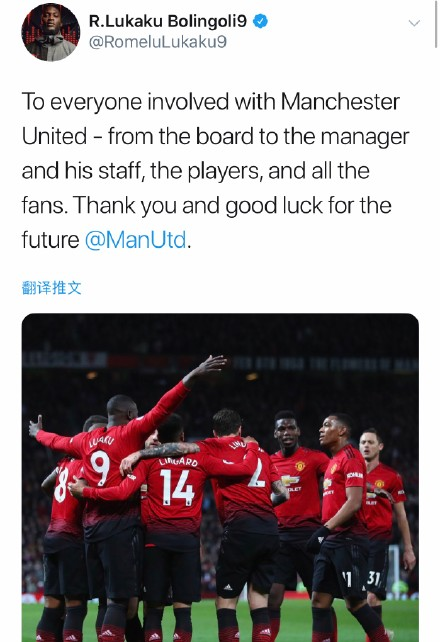 卢卡库告别红魔:谢谢你们,祝曼联所有人未来好运