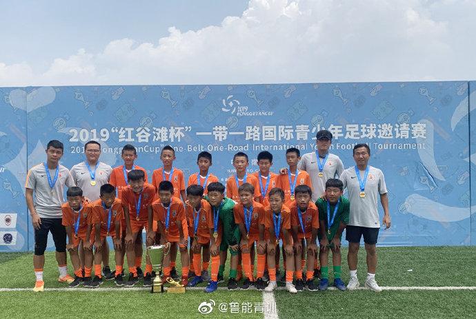 南昌红谷滩杯:鲁能U12黄队3-2点球战胜里昂夺冠