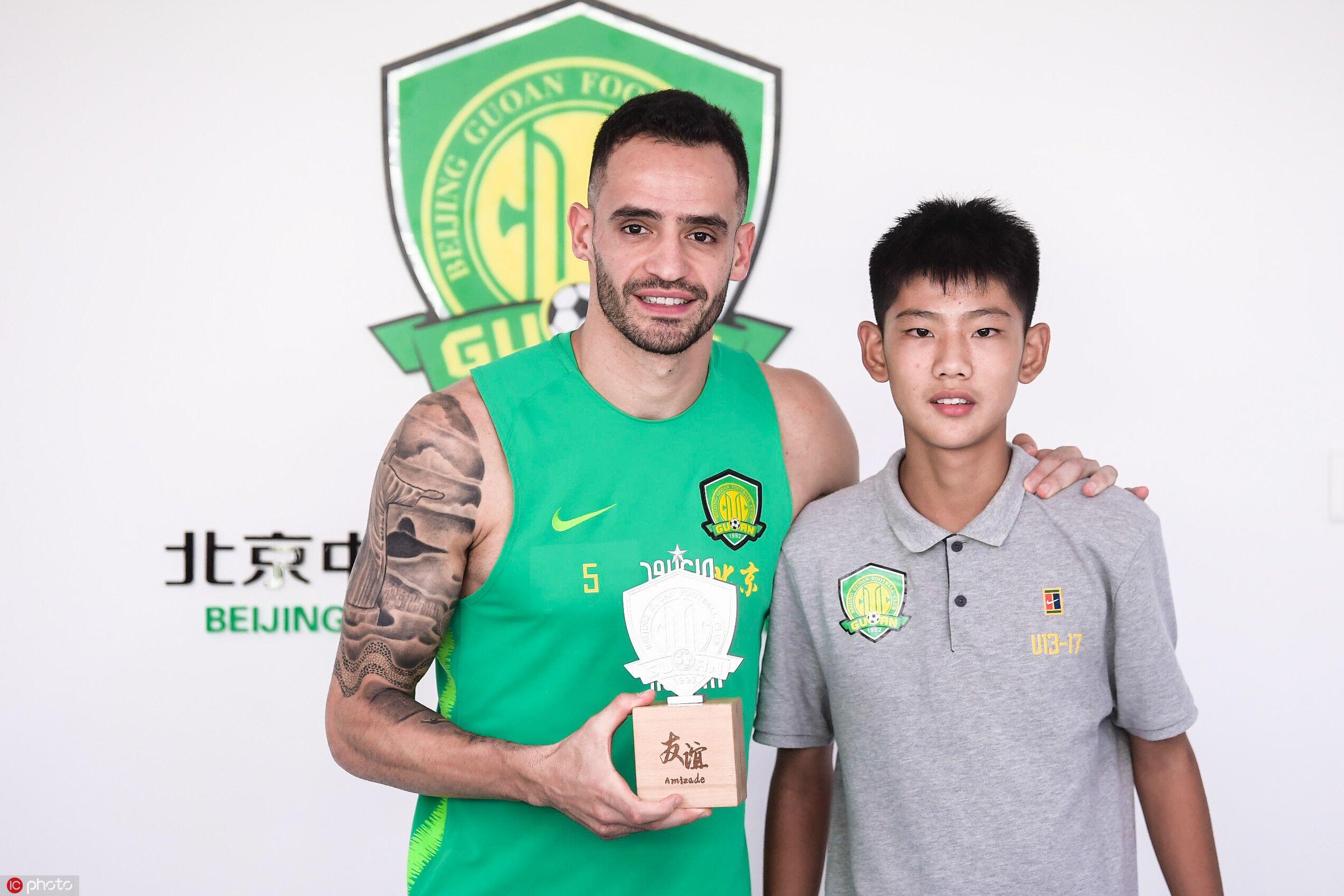奥古斯托荣膺国安七月最佳,U13队长为其颁奖