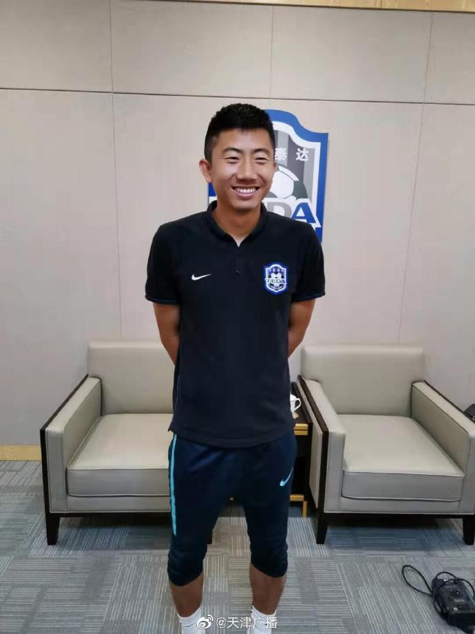 天津广播:毛彪回归泰达,出任09年龄段梯队教练