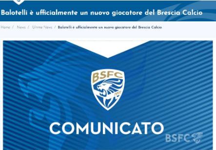 官方:巴洛特利加盟意甲升班马球队布雷西亚