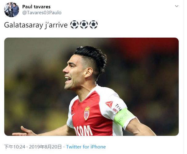 经纪人推特证实:法尔考将转会加拉塔萨雷