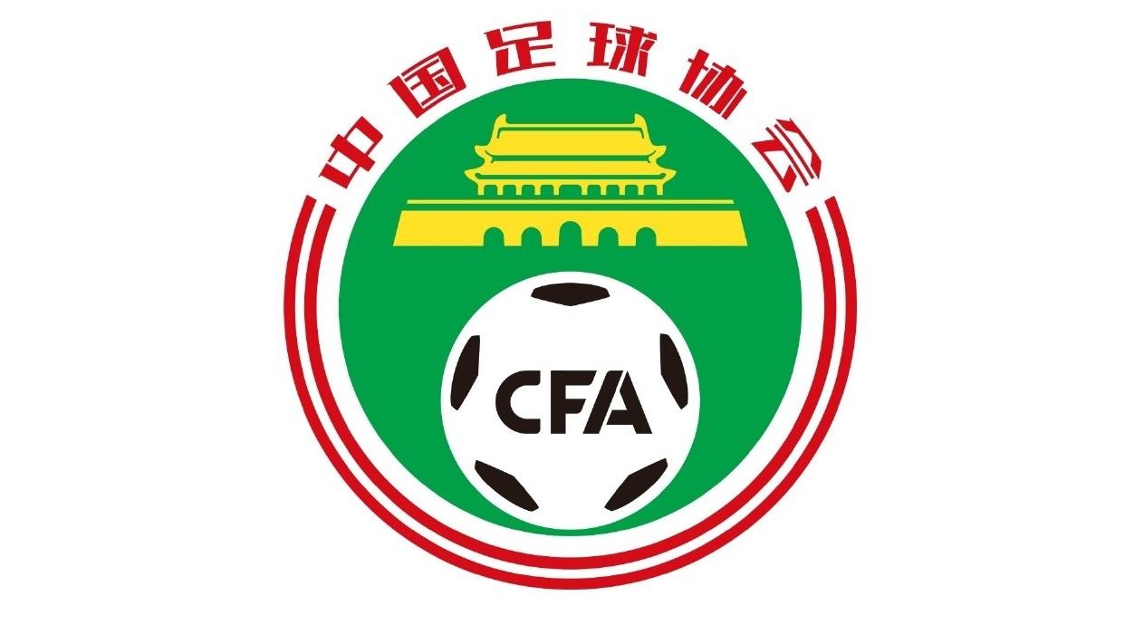 足协官方:杜兆才、孙雯、高洪波担任足协副主席