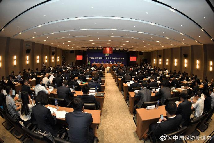 中国足协财务明细:去年收入8.4亿,其中没有调节费