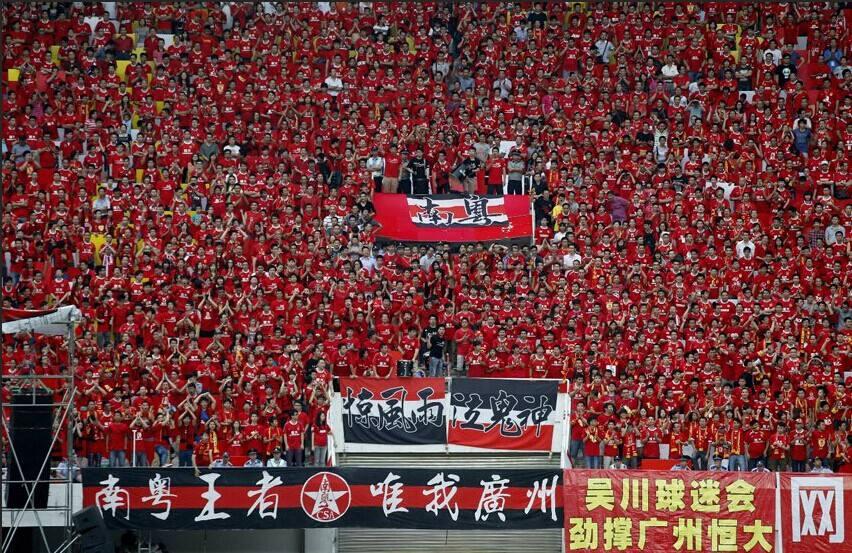 """恒大""""同袍一心""""倡议书,呼吁亚冠主场营造红色文化"""