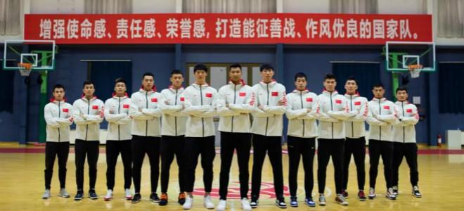 男篮举行出征仪式凯时娱乐app,五角星荣誉球衣将随球员征战世界杯
