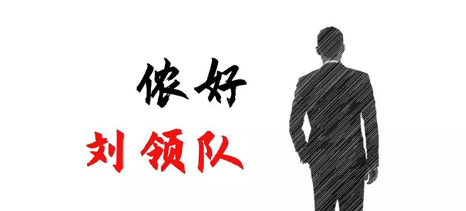 上海男篮官宣:后卫刘炜退役,新赛季担任球队领队