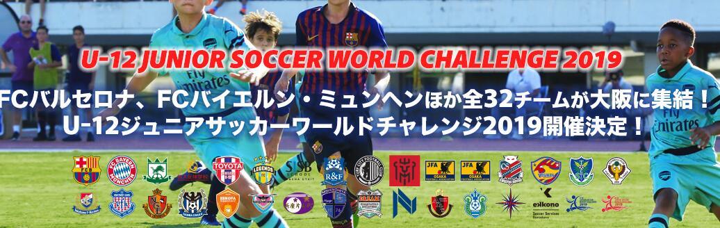 U12少年世界挑战赛:恒大足校0-1泰国球队,无缘八强