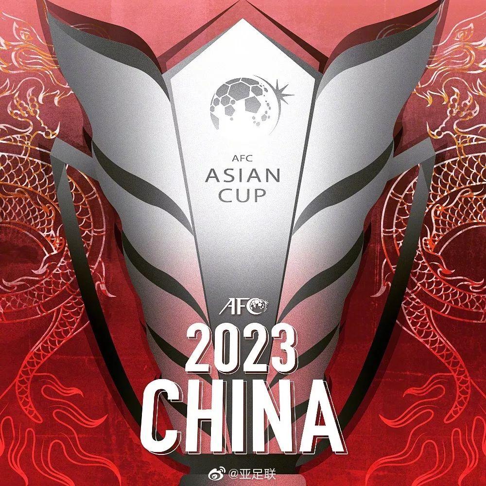 亚足联考察中国19个亚洲杯申办城,承办城10月决定