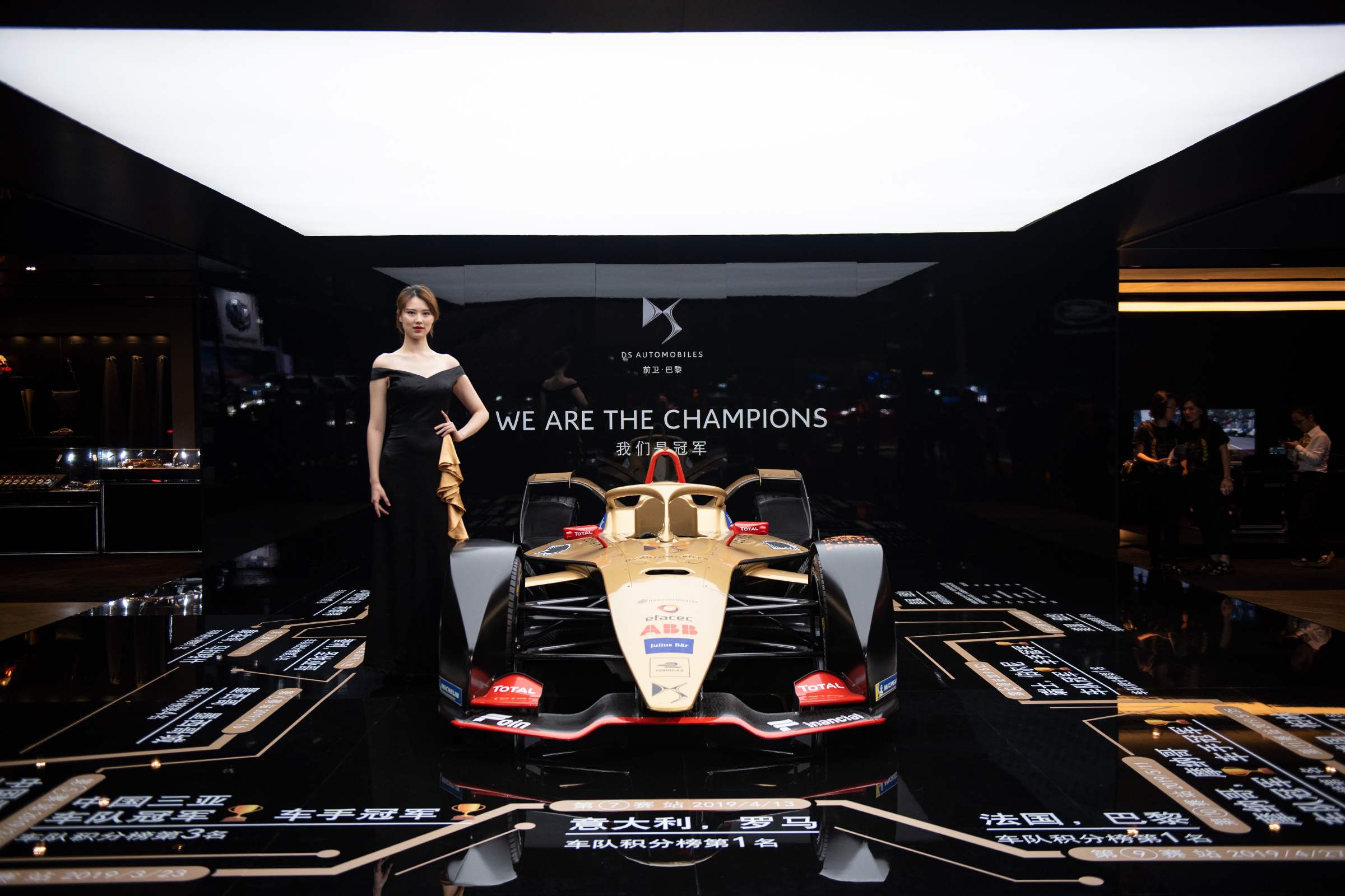 各大车企梦寐以求的2019 FE电动方程式冠军被DS拿了,这是他们背后的故事