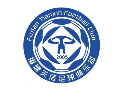 中乙福建天信董事长:球队不会解散,谢谢各方关心支持