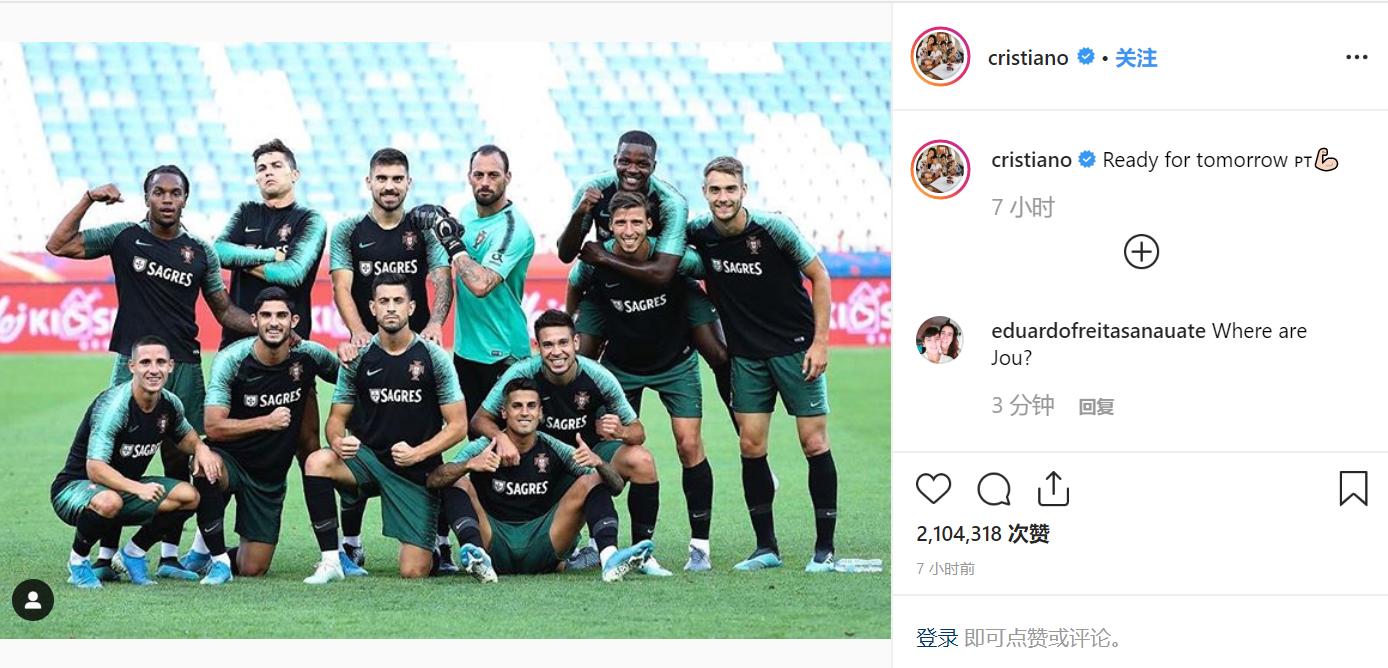 葡萄牙将迎来欧预赛,C罗发文:我们已经做好了准备