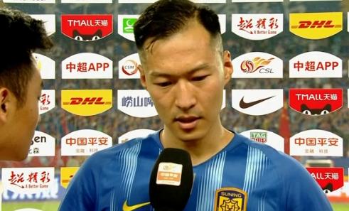 吴曦:年初目的已很难实现,但咱们不废弃
